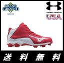 【送料無料】ミズノ アドバンスト フランチャイズ8 ミドルカット 野球 樹脂ポイント スパイク Mizuno Men's 9-Spike Mid Advanced Franchise 8 Baseball Cleats