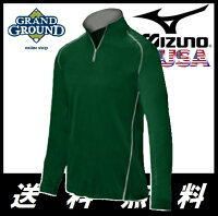 【海外限定】【送料無料】 ミズノ コンプレッション 4分の1 ジップ ロングスリーブ 野球 男性用 メンズ長袖 ジャケット ウィンドブレーカー Mizuno Compression 14 Zip LS Batting Jacketの画像
