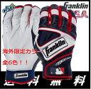 【海外限定カラー】【送料無料】フランクリン パワーストラップ 野球 バッティンググローブ 両手 Franklin Powerstrap Batting Gloves手袋
