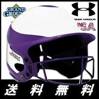 【エントリーでポイント10倍!最大26倍+100円OFFクーポン】【送料無料】ブラックアウトテクノロジー リップイット ビジョン プロ フェイスマスク 野球 ソフトボール 女性用 女子 ガール RIP-IT Vision Pro Helmet with Facemaskの画像