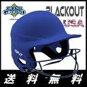 【送料無料】ブラックアウトテクノロジー リップイット ビジョン プロ フェイスマスク 野球 ソフトボール 女性用 女子 ガール RIP-IT Vision Pro Helmet with Facemask