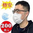 マスク 不織布 三層構造 花粉対策 ウィルス 200枚入り ...