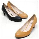 sale☆大きなサイズ靴 レディース 大きいサイズ ラウンドトゥ プレーンパンプス 5cm(25.0〜26.5cm)【フラットシューズ・サンダル・パンプス・とんがり・くつ・靴・へび・蛇・ヘビ・ローヒール・大きいサイズ 25.0 25.5 26.0 26.5】