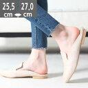 ショッピングルームシューズ ☆大きいサイズ靴 レディース 大きな靴女性 (25.0cm〜26.5cm) スリッパ ルームシューズ シンプル おしゃれ 25.0cm, 25.5cm, 26.0cm, 26.5cm