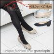☆大きなサイズ靴 レディース 大きいサイズ フラット キルティング(25.0〜27.5cm)ゴールドブラック 黒【フラットシューズ・サンダル・パンプス・とんがり・くつ・靴・大きいサイズ 25.0 25.5 26.0 26.5 27.0cm 27.5cm】