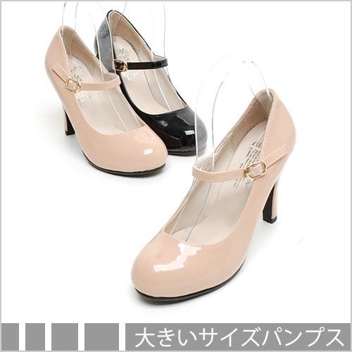 大きいサイズ レディース靴、大きいサイズ レディースシューズ, パンプス キルティング(25.0〜27.0cm)ブラック 黒【フラットシューズ・サンダル・パンプス・とんがり・くつ・靴・大きいサイズ 25.0 25.5 26.0 26.5 27.0cm】