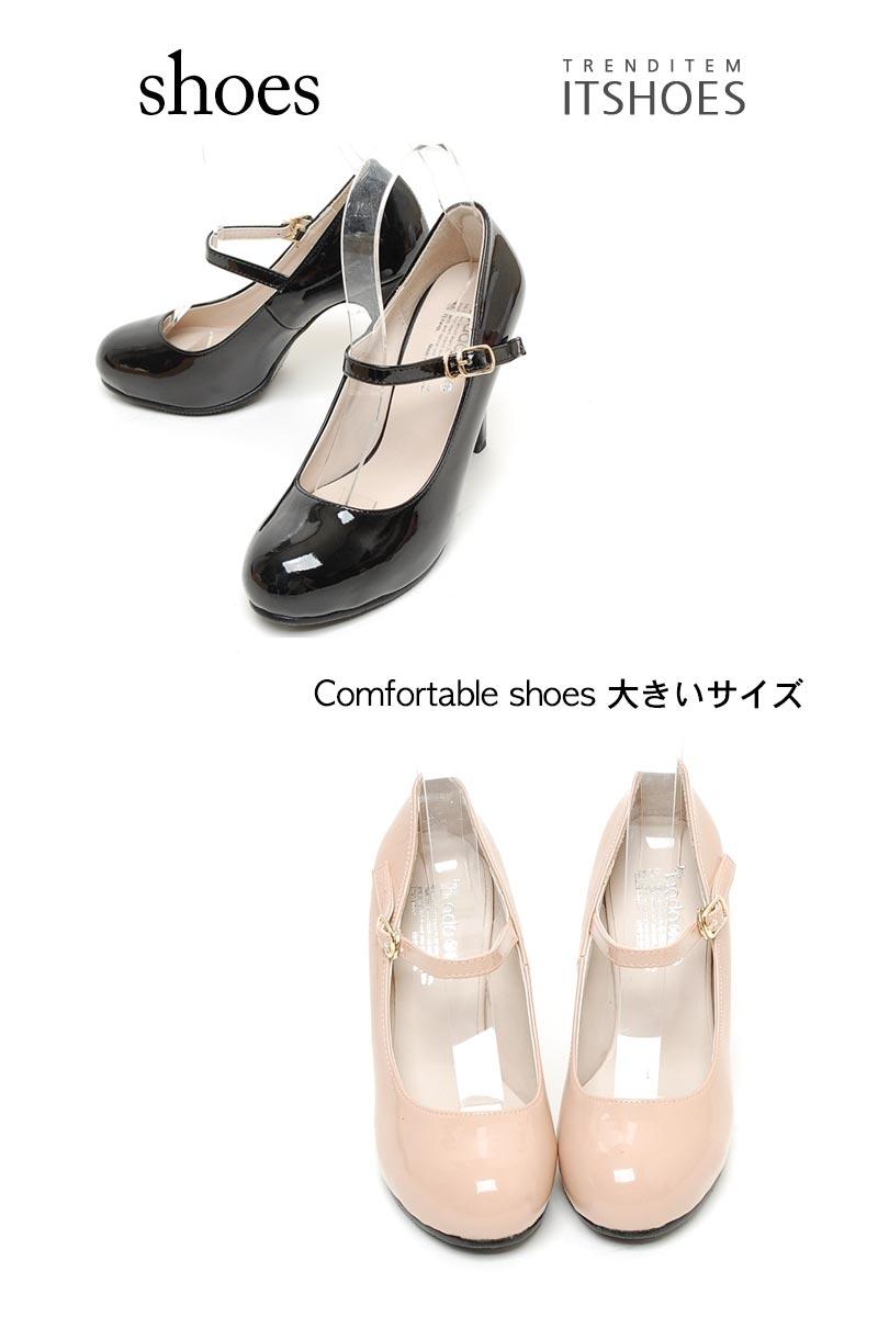 大きいサイズ レディース靴、大きいサイズ レデ...の紹介画像2