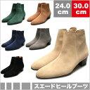 プレミアム牛革 スエード ブーツ ヒールブーツ メンズ ハンドメイド ウエスタン ブーツ、ヒール4.5cm、メンズ ハイヒール、4.5cmヒール ブーツメンズ、...