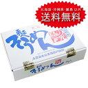 小豆島手延素麺「島の光」上級・赤帯3kg【50g×60束】【...