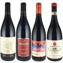 イタリア・シチリア赤ワイン4本セット