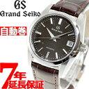 グランドセイコー メカニカル セイコー 腕時計 メンズ 自動巻き GRAND SEIKO 時計 SBGR289【正規品】【60回無金利】