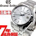 グランドセイコー GRAND SEIKO メカニカル 自動巻き 腕時計 メンズ SBGR315【2019 新作】【60回無金利】