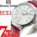 グランドセイコー レディース メカニカル セイコー 腕時計 自動巻き GRAND SEIKO 時計 STGR209【正規品】【60回無金利】