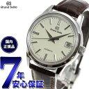 グランドセイコー メカニカル セイコー 腕時計 メンズ 自動巻き GRAND SEIKO 時計 SBGR261【正規品】【60回無金利】