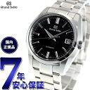 グランドセイコー GRAND SEIKO メカニカル 自動巻き 腕時計 メンズ SBGR317【60回無金利】