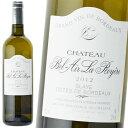 白ワイン AOCコート ド ボルドー