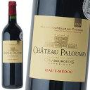 バリューボルドー2008掲載ワイン赤ワイン ボルドー AOCオー メドック