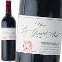赤ワイン ボルドー AOCサンテミリオン グラン クリュ