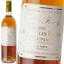 貴腐ワイン フランス ボルドー AOCルーピアック