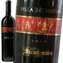 ヴィラ ディ ミステリ 2004 赤 マストロベラルディーノ社