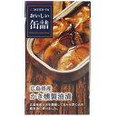 明治屋 おいしい缶詰 広島県産かき燻製油漬 70g