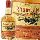 ラム酒 JM パイユ エレヴェーユ・ス・ポア 50% 700 ml フランス