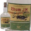 ラム酒 JM ブラン 50% ホワイトラム 700ml