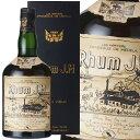 ラム酒 JM 1999 ヴィユー 47.9% 箱入り 700 ml フランス