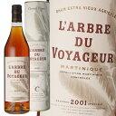ラム酒 シャンタルコント ラルブル デュ ヴォヤジェ 2001 45% 箱入り 700ml フランス