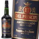 シェリー酒 マルケス デル レアルテソーロ デル プリンシペ アモンティリャード 18.5% 750ml 辛口 スペイン