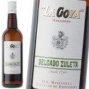 シェリー酒 デルガド スレタ マンサニージャ ラ ゴヤ 辛口 15% 750ml スペイン【05P0