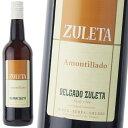 シェリー酒 デルガド スレタ アモンティリャード スレタ 辛口 17.5% 750ml スペイン