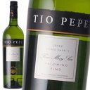 シェリー酒 ゴンザレス ビアス ティオペペ フィノ 15% 750ml スペイン