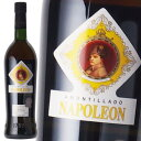 シェリー酒 ボデガス イダルゴ アモンティリャード ナポレオン 17.5% 750ml スペイン
