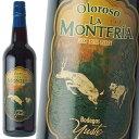 シェリー酒 ボデガス ジュステ ラ モンテリア オロロソ 17% 750ml 辛口 スペイン