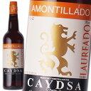 シェリー酒 ボデガス テレサ リベロ ラウレアード アモンティリャード 18% 750ml スペイン