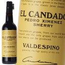 シェリー酒 バルデスピノ エルカンダド ペドロヒメネス 12年 17% 750ml 極甘口 スペイン