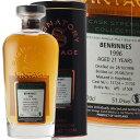シグナトリー ベンリネス 1996 21年 51.0% ウイスキー