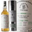シグナトリー リンクウッド 2008 9年 46% シングルモルト ウイスキー
