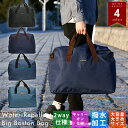 ショッピングボストンバッグ 大型 ボストンバッグ メンズ レディース バッグ 旅行 修学旅行 トラベルバッグ 出張 軽量 大容量 大きめ キャリーオン仕様 撥水加工ビッグボストン[gbg0249]