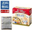 100円OFFクーポン【メール便送料無料・30包】 大塚製薬...