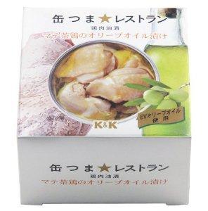 K&K 缶つま マテ茶鶏のオリーブオイル漬け 150g×24缶入 【配送区分A】hs