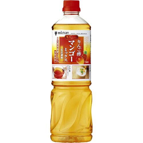 ミツカン ビネグイット りんご酢マンゴーミックス 6倍濃縮 1L×8本 【配送区分A】hs