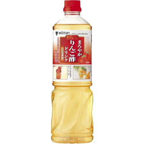 ミツカン ビネグイット まろやかりんご酢ドリンク...の商品画像