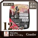 【送料無料・2ケース】はくばく もち麦ごはん 無菌パック 150g×12パック 【区分A】 hs