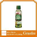 味の素 オリーブオイル エクストラバージン 200g×6本セット【配送区分A】hs