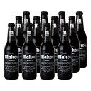 【送料無料!! 12本セット】【スペイン】【ビール】《黒ビール》《ダークラガー》 マオウ・ネグラ mahou negra (330ml)