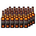 【送料無料・数量値引き】スペインビールmahou『マオウ・ドゥンケル330ml×24本セット』黒ビールビールスペイン