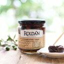ROLDAN『パープル・オリーブ塩漬け(335g)』無添加 オヒブランカ種 スペイン