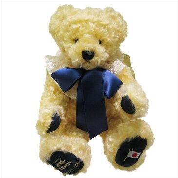 【ハーマン ドイツ製 くまのぬいぐるみ Angel Bear Yellow '07】グランパパオリジナル クマ クラシック レトロ エンジェルベア■送料無料■あす楽